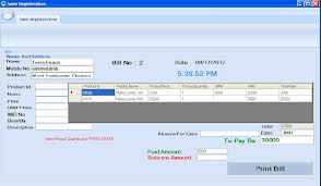 Bakery Billing and Stock Management software
